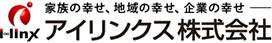 キャンピングカーレンタルなら京都府京都市のアイリンクス株式会社